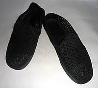 Туфли-сандали мужские Эва