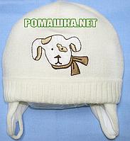 Детская вязання шапочка на завязках р. 42 для новорожденного, на подкладке, ТМ Мамина мода 3050 Бежевый