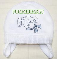 Детская вязання шапочка на завязках р. 38 для новорожденного, на подкладке, ТМ Мамина мода 3050 Белый