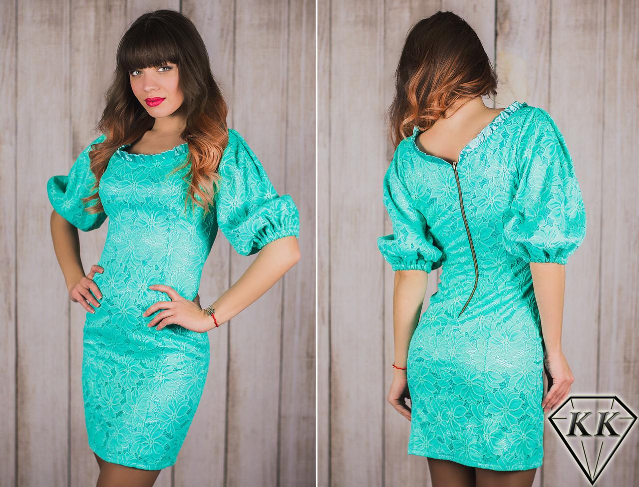 бирюзовое платье со змейкой