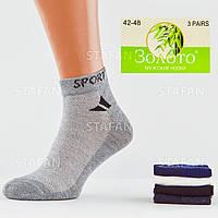 Мужские летние носки оптом Zoloto 01-01. В упаковке 12 пар