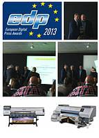 Премія EDP для Bizhub PRESS серії 1250 підтверджуе першість Konica Minolta у продуктивному друці
