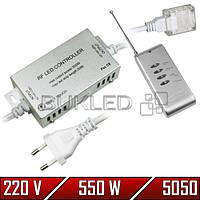 RGB контроллер для ленты 220 В с RF пультом д/у