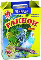 Природа Рацион для волнистых попугайчиков «Мультивитамин + Йод»