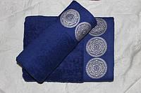 """Махровое полотенце синее 50Х90 """"Восточные узоры"""" 530"""