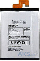 Аккумулятор Lenovo K920 Vibe Z2/BL223 (3900 mAh) Original