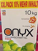Стиральный порошок Onyx(Оникс)