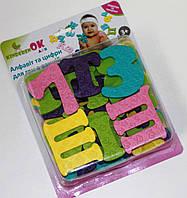 Набор игрушек из   для купания, в виде букв и цифр, Kinderenok АБВ