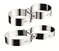 Стальные кольца для спарки Scubapro 140 мм