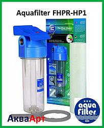 Aquafilter FHPR1-HP1