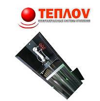 Теплоv У 3000 инфракрасный обогреватель (Украина), фото 2