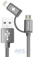 USB кабель AWEI micro-lightning cable 2in1 Silver CL-930
