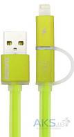 USB кабель REMAX Aurora Cable Lightning+micro-USB Green