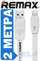 USB кабель REMAX Full Speed Lightning Сable 2M White