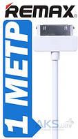 USB кабель REMAX USB cable Dock RC-006i4 1m white