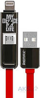 USB кабель REMAX Transformer Kingkong Cable Lightning+micro-USB Red
