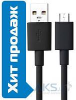USB кабель Siyoteam micro-USB Black