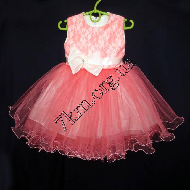 Платье детское нарядное для девочек 2-3 года Гипюр коррал Украина оптом. 2a8c7d5c3cca1