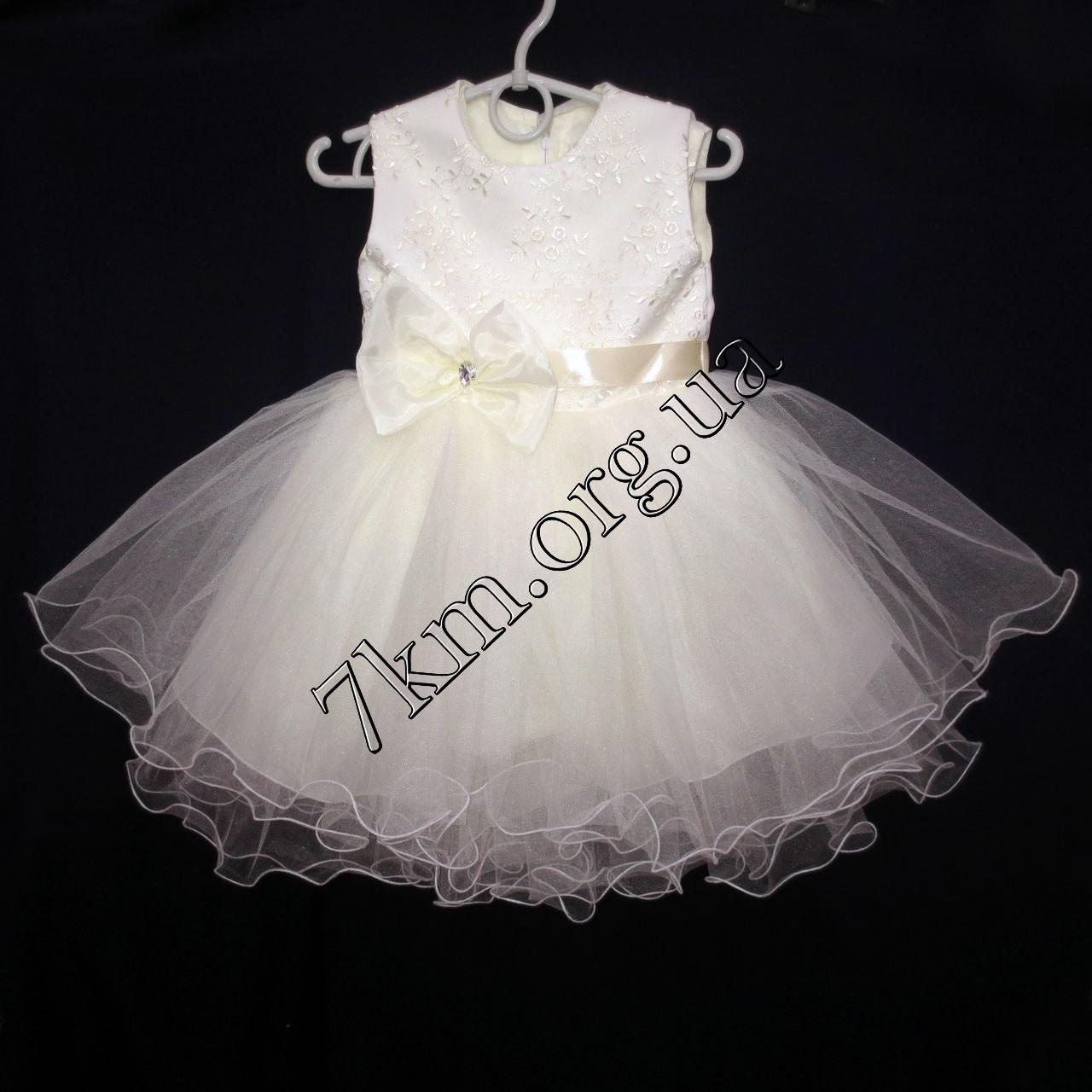 Платье детское нарядное для девочек 2-3 года Гипюр шампань Украина оптом.