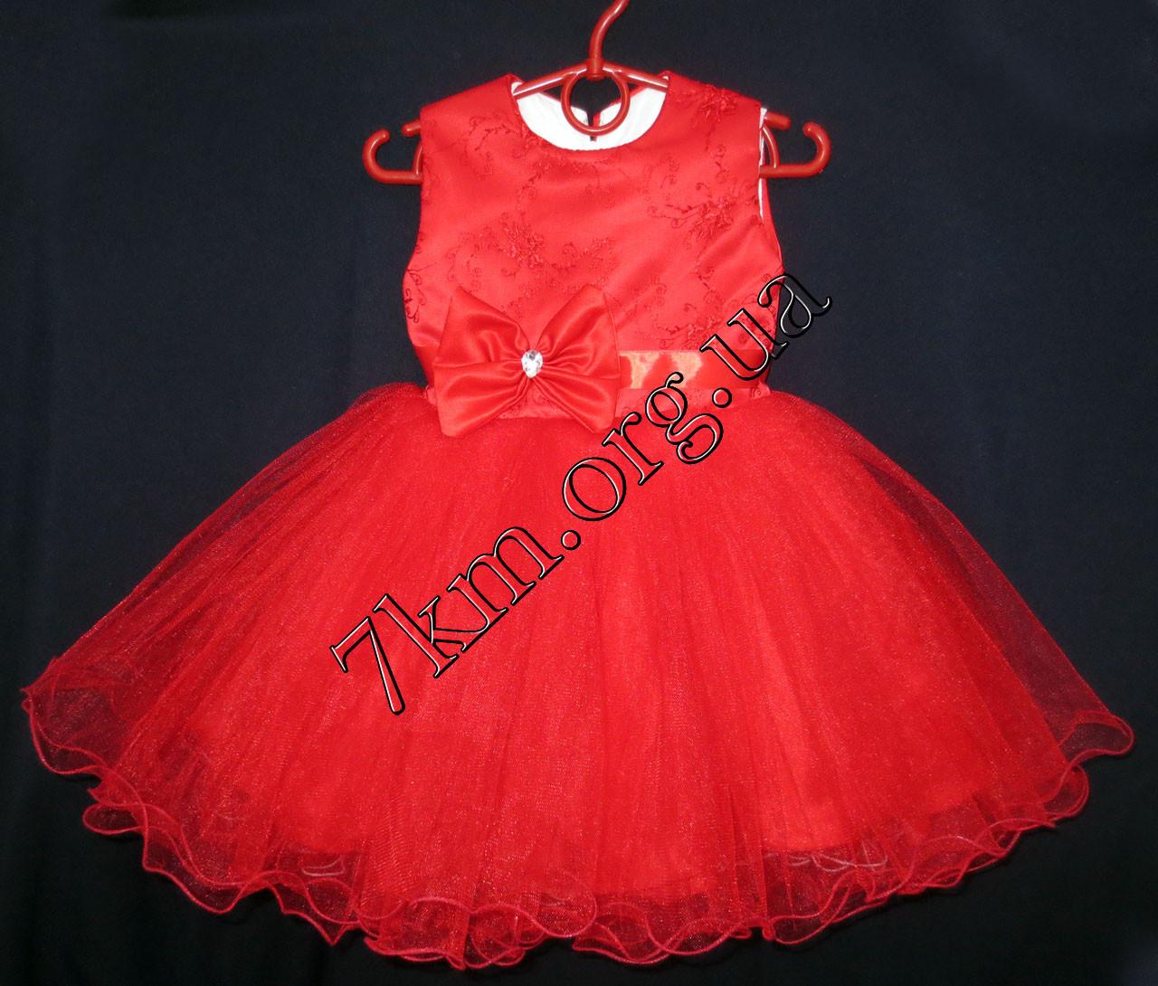 Платье детское нарядное для девочек 2-3 года Гипюр красное Украина оптом.
