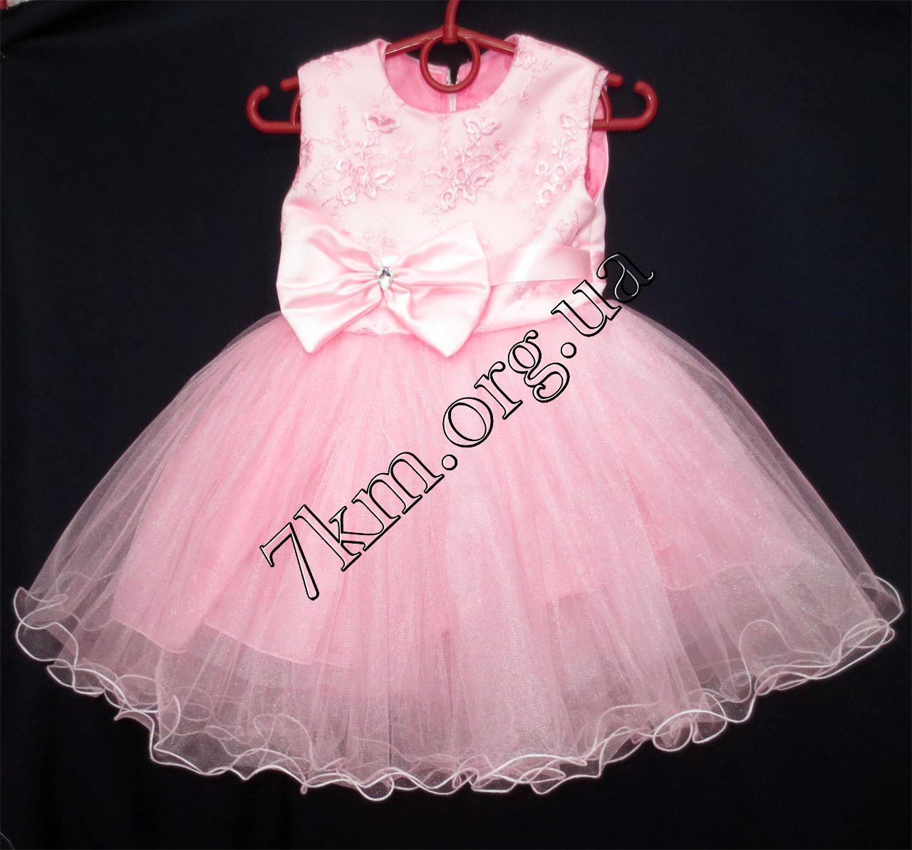 Платье детское нарядное для девочек 2-3 года Гипюр розовое Украина оптом.