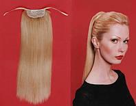 Шиньон Хвост Из натуральных  славянских Волос Блонд 45 см
