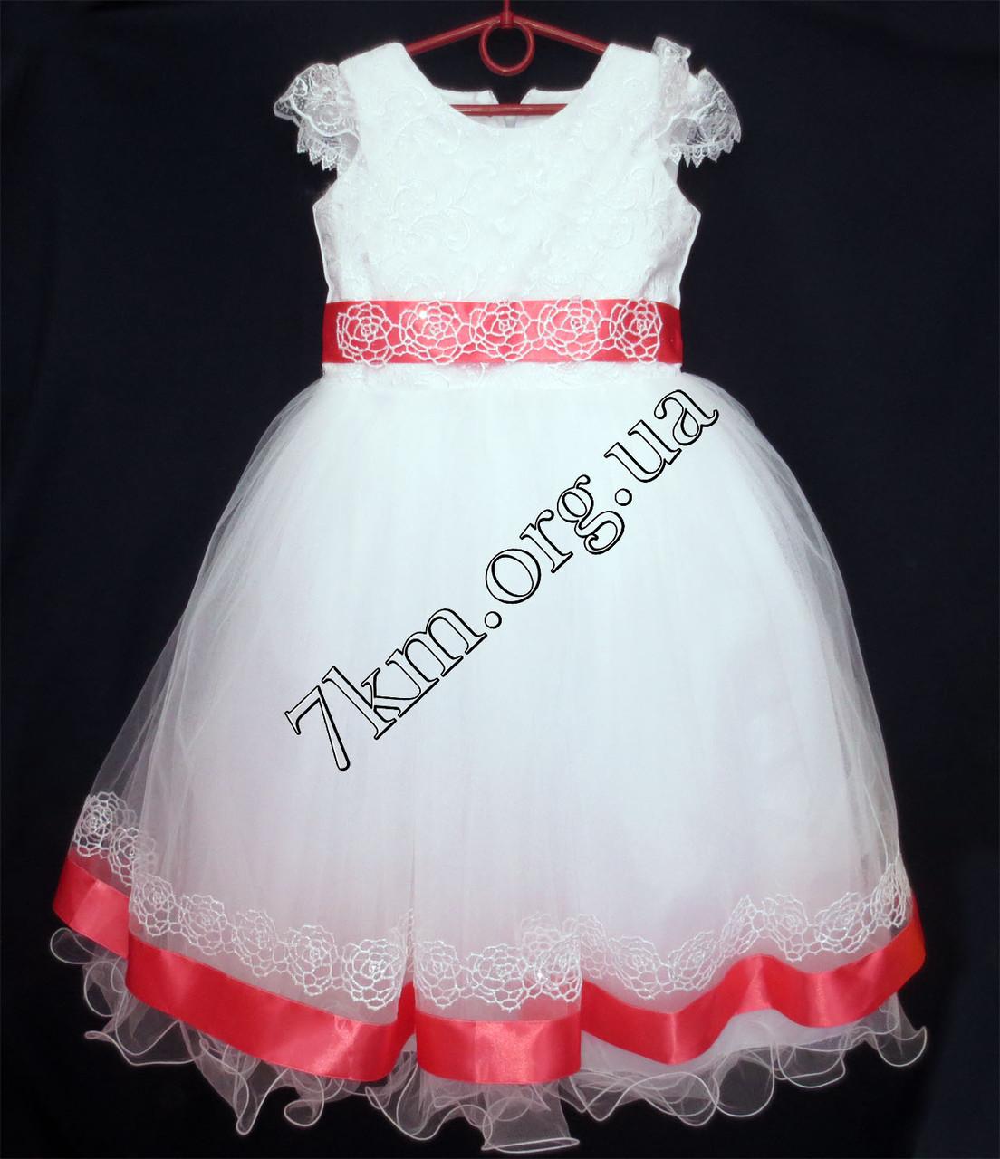 Платье детское нарядное для девочек Лента 6-7 лет коррал Украина оптом.