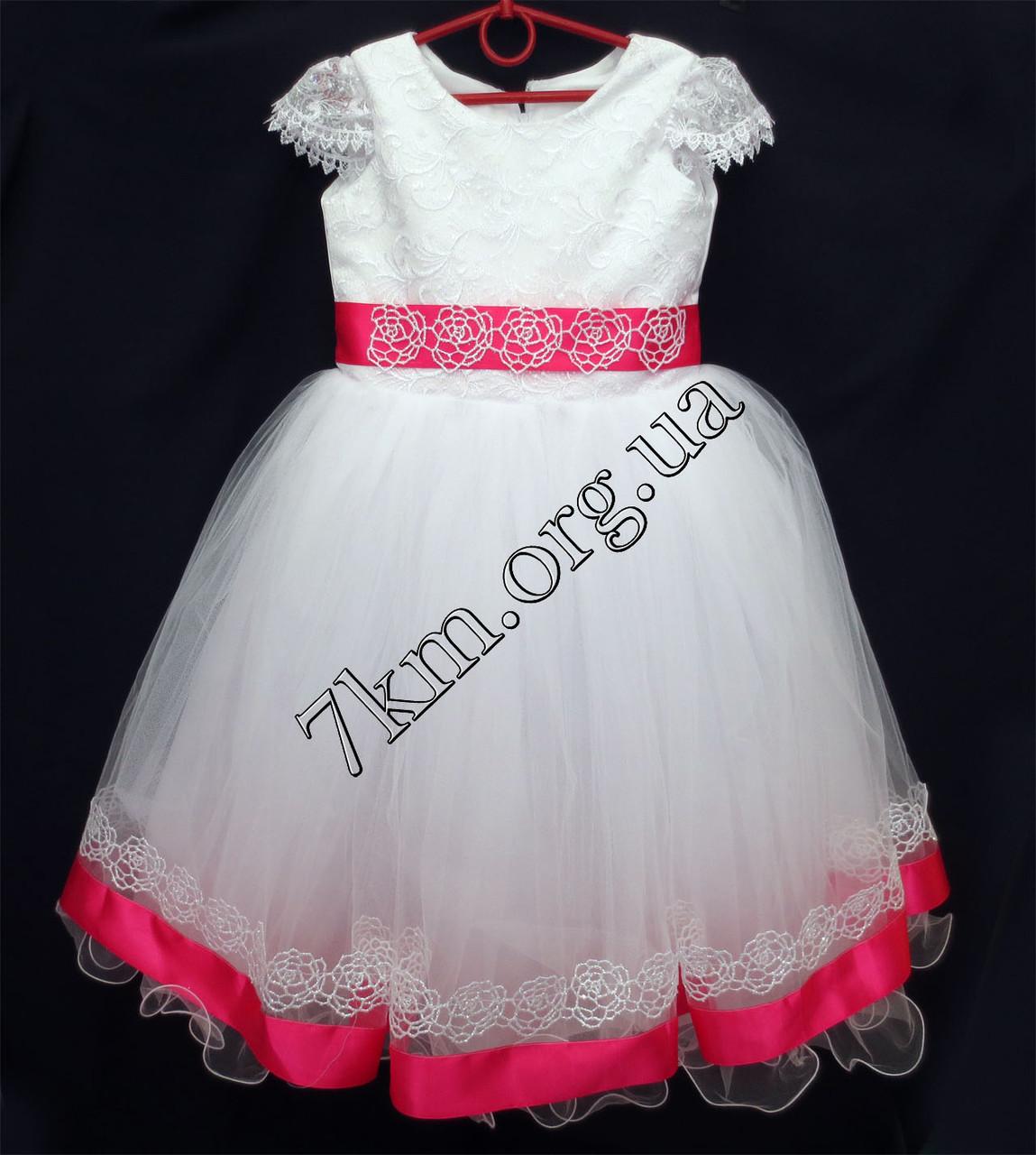 Платье детское нарядное для девочек Лента 6-7 лет Украина оптом.