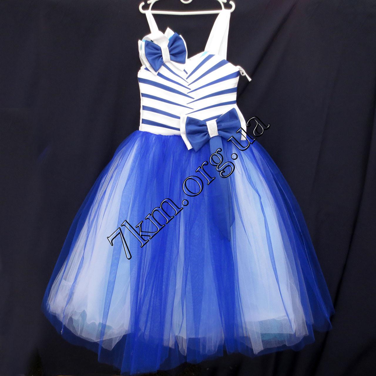 Платье нарядное бальное детское 6-7 лет Полоски синее Украина оптом.