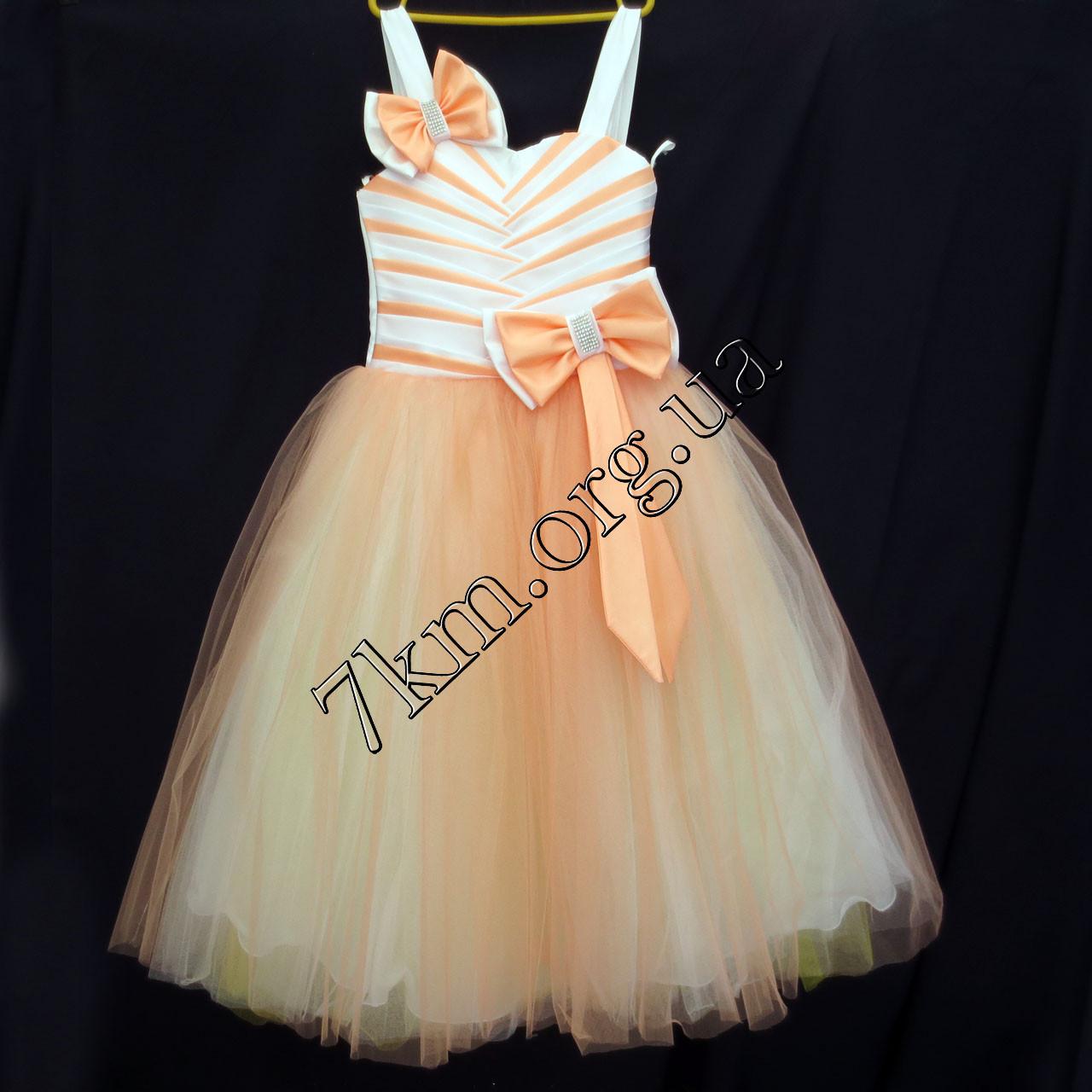 Платье нарядное бальное детское 6-7 лет Полоски персик  Украина оптом.