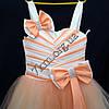 Платье нарядное бальное детское 6-7 лет Полоски персик  Украина оптом., фото 2