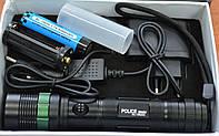 Фонарик Bailong Police Z8455, супер освещение