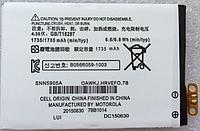 Аккумулятор   Motorola  EB41  Motorola Droid 4, XT894, XT898
