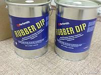 Жидкая резина Plasti Dip  синий 3,78л