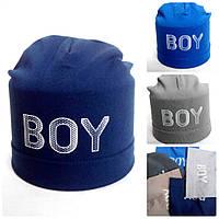 """Шапка для мальчика подростковая """"BOY"""",  5-15 лет"""
