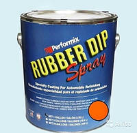 Жидкая резина Plasti Dip оранжевый 3,78л