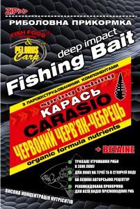 Прикормка Fishing Bait  Карась Линь( Красный червь+чебрец)