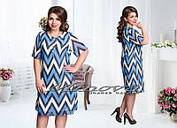 Красивое  платье в интернет магазине напрямую 7км Сакура