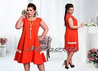 Купить платье в интернет магазине напрямую 7км Сакура