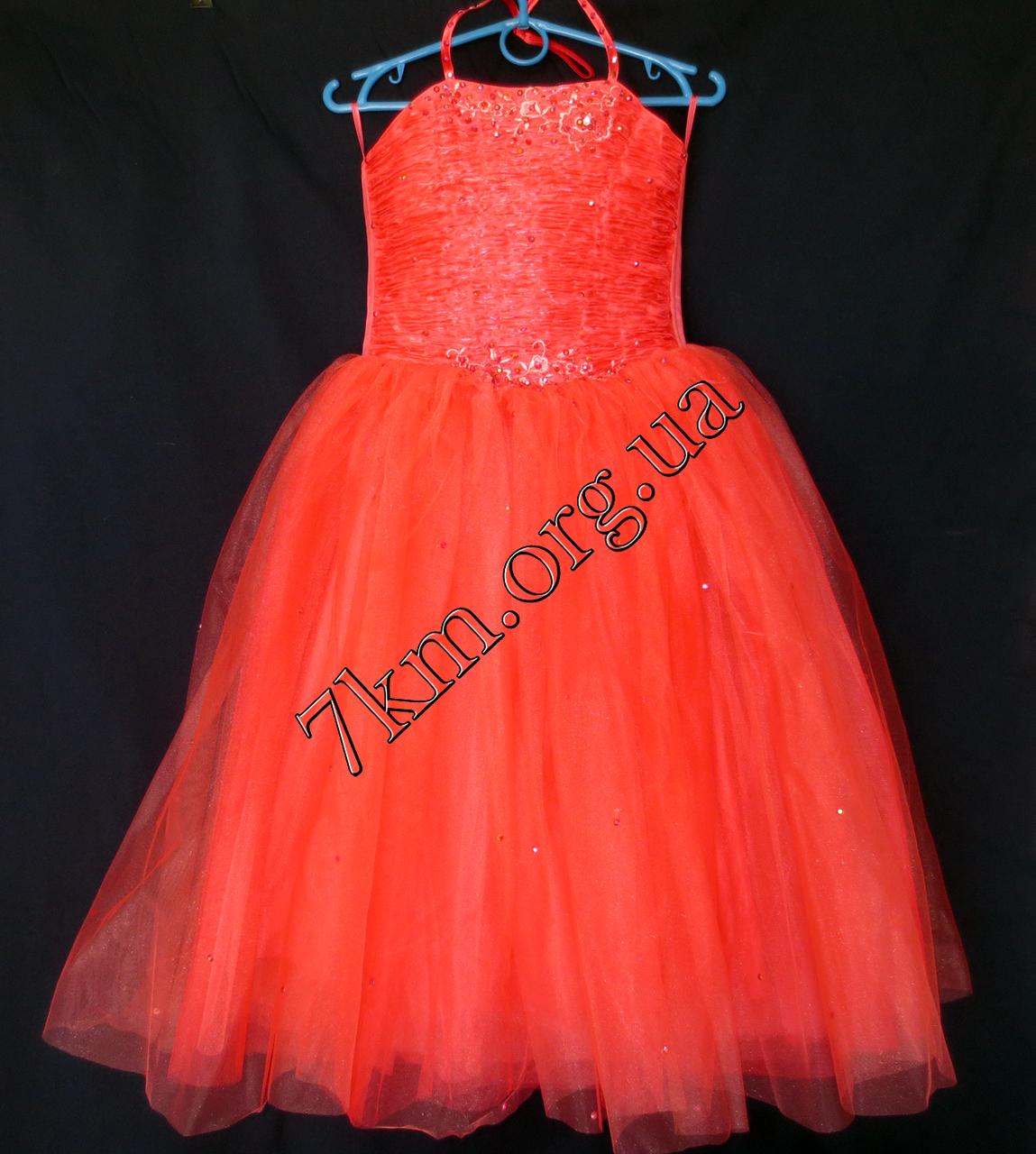 Платье нарядное бальное детское 6 лет Корсет коррал Украина оптом.