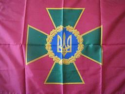 Флаг Пограничник