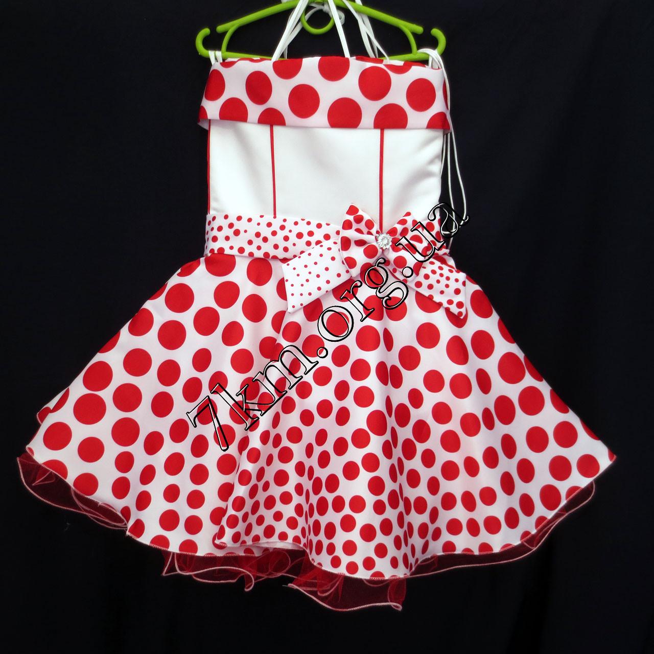 Платье нарядное бальное детское 6 лет Стиляга красное Украина оптом.