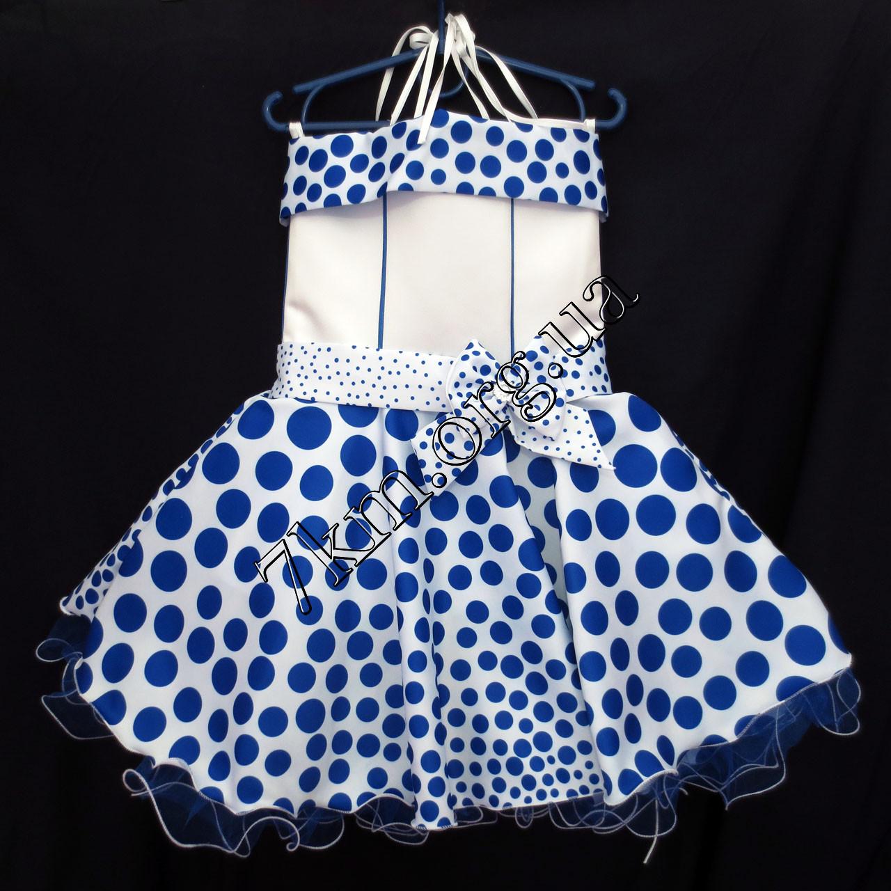 Платье нарядное бальное детское 6 лет Стиляга синий горох Украина оптом.