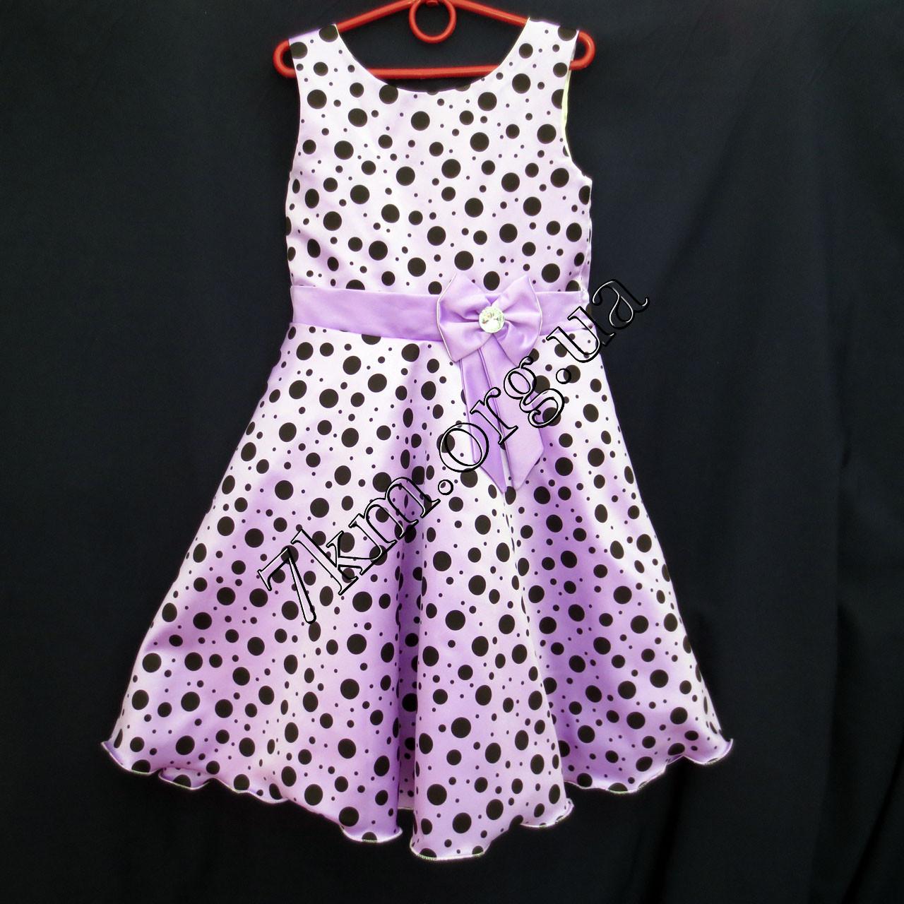 Платье нарядное бальное детское 6 лет Бантикс горохом фиолет Украина оптом.