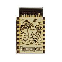 """Сувенирные спички на магните - дерево """"Девушка на пляже"""" Черноморское"""