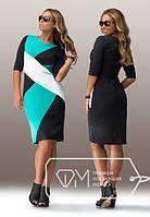 Облегающее платье Батал с-20046