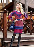 Нарядные трикотажные платья