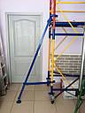 Вышка тура строительная 1,2х2,0 9+1, фото 7