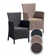 Пластиковый стул для дачи Lowe со спинкой и подлокотниками, плетение под ротанг, подушка, в трех цветах