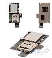 Шлейф для HTC Z710e Sensation / Z715e Sensation XE с разъемом SIM-карты и карты памяти